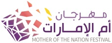 abu-dhabi-launch-mother-nation-festival-6399